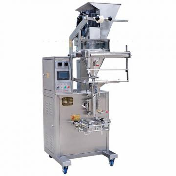 Multifunctional Condiment/Chemical Condiment/Powder Packaging Machine (MY8-200FJ-36)